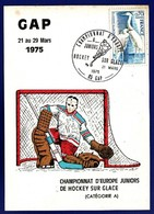 GAP Championnat D Europe De Hockey Sur Glace 1975 : 1 MICRO TACHE LEGERE EN H Sinon Très Très Bon état : Ww556) - Deportes De Invierno