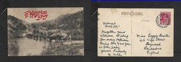 S.Africa, Oxwagon Crossing Drift In Natal, Used CLAREMONT CAPE DE 22 09 > England - South Africa