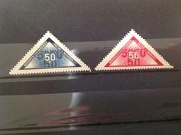 Bohemia & Moravia 1939 Personal Delivery Stamps Mint SG P38-9 Mi 52 + P15 Sc EX1-2 - Bohemia & Moravia