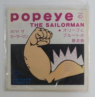 Vinyl SP :  Popeye The Sailorman  ( Seven Seas GK-248 1978 JPN ) - Disco & Pop