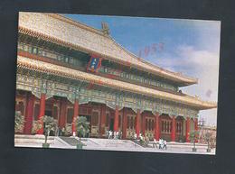 CARTE DE CHINE : - Chine