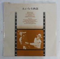 Vinyl LP:  Ooinaru Seibu ( Great Westerns )  ( RCA/Victor 19S-1 JPN ) - Soundtracks, Film Music