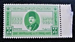 ROYAUME - 80 ANS DU PREMIER TIMBRE EGYPTIEN 1946 - NEUF ** - YT 241 - MI 287 - BORD DE FEUILLE - Egypt
