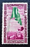 ROYAUME - EVACUATION DU CAIRE PAR LES TROUPES BRITANNIQUES 1947 - NEUF ** - YT 255 - MI 318 - Egypt