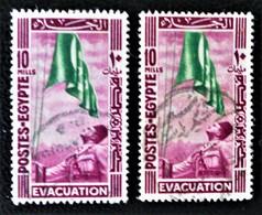 ROYAUME - EVACUATION DU CAIRE PAR LES TROUPES BRITANNIQUES 1947 - OBLITERES - YT 255 - MI 318 - Egypt