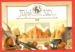 Kazakhstan 2002. Religious Buildings. 2000 Years To The City Of Taraz.Block. - Kazakhstan