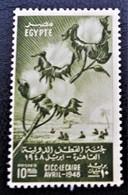 ROYAUME - CONGRES DE LA LIGUE ARABE AU CAIRE 1948 - NEUF ** - YT 261 - MI 324 - Egypt