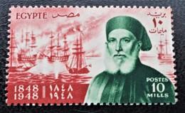 ROYAUME - IBRAHIM PACHA 1948 - NEUF ** - YT 263 - MI 328 - Egypt