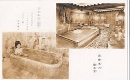 Carte 1950 JAPON / INTERIEUR CHAMBRE OU HOTEL / ET BAIGNOIRE , BAIN , JAPONAISE - Japan