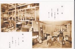 Carte 1950 JAPON / INTERIEUR CHAMBRE OU HOTEL / ET SALON - Japan