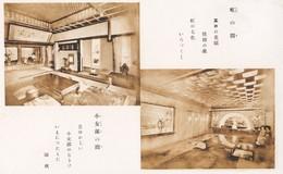 Carte 1950 JAPON / INTERIEUR MAISON OU HOTEL /  SALON OU SALLE A MANGER - Japan