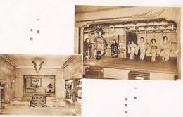 Carte 1950 JAPON / INTERIEUR MAISON OU HOTEL /  ENTREE ET PIECE DE THEATRE GEISHA - Altri