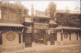 Carte 1950 JAPON / ENTREE D'UN TEMPLE - Other