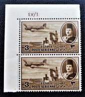 ROYAUME - POSTE AERIENNE 1947 - PAIRE NEUVE  ** - YT PA 30 - MI 306 - COIN DE FEUILLE - Egypt