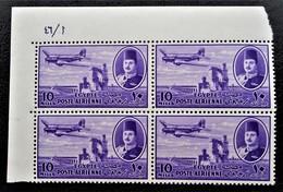 ROYAUME - POSTE AERIENNE 1947 - BLOC DE QUATRE NEUF  ** - YT PA 34 - MI 310 - COIN DE FEUILLE - Egypt