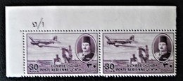ROYAUME - POSTE AERIENNE 1947 - PAIRE NEUVE ** - YT PA 36 - MI 312 - COIN DE FEUILLE - Egypt