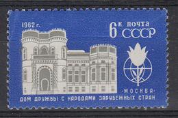 USSR - Michel - 1962 - Nr 2637 - MNH** - Ongebruikt