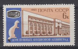 USSR - Michel - 1962 - Nr 2618 - MNH** - 1923-1991 USSR