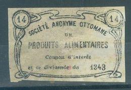Turkey Ottoman Empire Coupon Cinderella Label Produits Alimentaires - Monetary /of Necessity