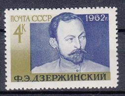 USSR - Michel - 1962 - Nr 2642 - MNH** - 1923-1991 USSR