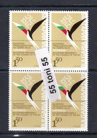 2018  First Bulgarian Presidency Of The Council Of The EUROPEAN UNION 2018  1v.-MNH Block Of Four Bulgaria/Bulgarie - Idées Européennes