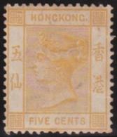 Hong  Kong       .    SG          .     58       .    *      .     Ongebruikt   .    /    .    Mint-hinged - Hong Kong (...-1997)