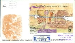 Israel FDC 1987, Erforschung Des Heiligen Landes Im 19. Jahrhundert, Karte/map/plan, Michel Block 35 (4-149) - FDC