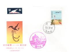 Chine : FDC. - China