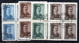 207 - 490 - ALBANIA 1958 ,   Yvert N. 489/492 Quartine Usate Con Piena Gomma - Albania
