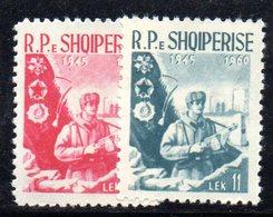 227 - 490 - ALBANIA 1960 ,   Yvert N. 582/529  *** - Albania