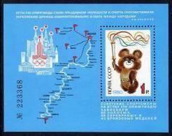 SOVIET UNION 1980 Olympic Successes Block MNH / **.  Michel Block 148 - 1923-1991 USSR