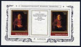 SOVIET UNION 1983 Rembrandt Painting Block MNH / **.  Michel Block 163 - 1923-1991 USSR