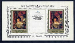 SOVIET UNION 1983 Holbein Painting Block MNH / **.  Michel Block 168 - Blocks & Sheetlets & Panes