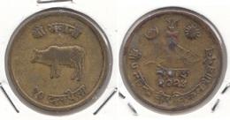 Nepal 10 Paisa 1967 Km#765- Used - Nepal