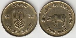 Nepal 10 Paise 1971 FAO Km#766 - Used - Nepal
