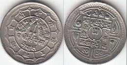 Nepal 50 Paisa 1973 Km#815 - Used - Nepal