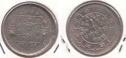 Nepal 50 Paisa 1976 Km#815 - Used - Nepal