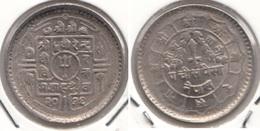 Nepal 50 Paisa 1979 Km#815 - Used - Nepal
