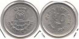 Nepal 50 Paisa 1991 Family Planning Km.1016- Used - Nepal