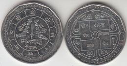 Nepal 1 Rupee 1988 Km#1061 - Used - Nepal