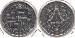 Nepal 1 Rupee 1991 Km#1061 - Used - Nepal