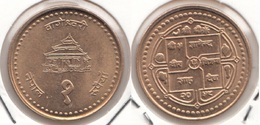 Nepal 1 Rupee 2002 Km#1150.2- Used - Nepal