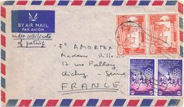 Busta Per Francia - Myanmar (Burma 1948-...)