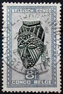 CONGO BELGA 1947 African Masks & Wood Art. USADO - USED. - Belgian Congo