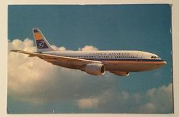 CYPRUS AIRWAYS AIRBUS A310  NV FG - 1946-....: Era Moderna