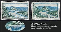 """FR Variétés YT 977 """" Les Andelys """" 1954 Voir Détail - Varietà E Curiosità"""