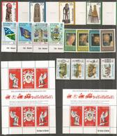 ILES SALOMON.  Année 1978.   19 Timbres + 2 Blocs-feuillets Neufs **.  Côte 30.00 Euro - Salomon (Iles 1978-...)