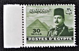 ROYAUME - EFFIGIE DU ROI FAROUK 1947/48 - NEUF ** - YT 256 - MI 319 - BORD DE FEUILLE - Egypt