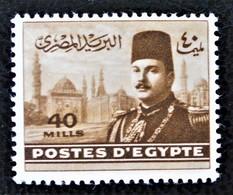 ROYAUME - EFFIGIE DU ROI FAROUK 1947/48 - NEUF ** - YT 257 - MI 320 - Egypt