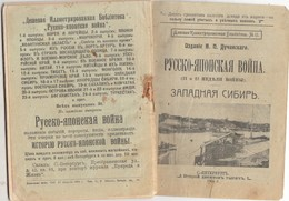 RUSSIAN-JAPANESE WAR. S.PETERBURG 1904 WESTERN SIBERIA. - Slav Languages